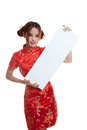 Asian girl in chinese cheongsam dress with  red blank sign. Royalty Free Stock Photo