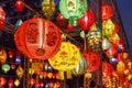Asian lanterns in festival Royalty Free Stock Photo
