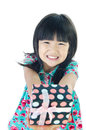 Asian lovely girl with giftbox on white background Royalty Free Stock Photo