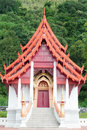 Asian temple Royalty Free Stock Photos