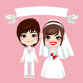 Asian wedding couple illustration of lovely sweet with empty banner held by flying birds Royalty Free Stock Photography