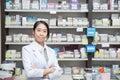 Asian woman a pharmacist Royalty Free Stock Photo
