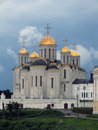 Assumption Cathedral. Stock Images