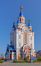 Assumption cathedral in khabarovsk far east russia Royalty Free Stock Photos