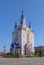 Assumption cathedral in khabarovsk far east russia Royalty Free Stock Photo