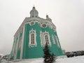 Assumption Cathedral. Smolensk. Russia. Stock Photos