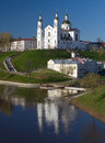 Assumption cathedral in vitebsk belarus view from the river to the Royalty Free Stock Image