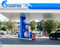 Astrakhan russia august illustrative editorial photo of petrol station with gazprom company logo gazprom is the most popular Royalty Free Stock Photos