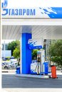 Astrakhan russia august illustrative editorial photo of petrol station with gazprom company logo gazprom is the most popular Royalty Free Stock Images