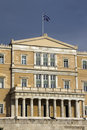 Athens - Hellenic Parliament of Greece Stock Photography