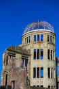 Atomic bomb dome hiroshima japan at Royalty Free Stock Photography