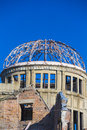 Atomic bomb dome hiroshima japan at Royalty Free Stock Photos