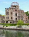 Atomic Bomb Dome in Hiroshima Peace Memorial Park. Unesco. Japan Royalty Free Stock Images