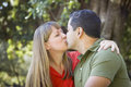Attractive Mixed Race Couple Portrait at the Park Royalty Free Stock Photo