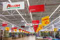 Auchan samara store russia august in shopping center ambar french distribution network unites more than shops Royalty Free Stock Photos