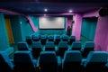 Auditorium in cinema Royalty Free Stock Photo