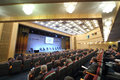 Auditorium of international conference real estate managementin corporations moscow nov in the president hotel on nov in moscow Stock Photo