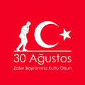 30 august. zafer bayrami or Victory Day Turkey and the National Day. vector illustration. Red and white banner.