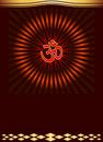 Aum the holy motif Royalty Free Stock Images
