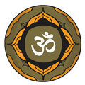 Aum om symbol vector template of the sacre hindu religious Royalty Free Stock Photo