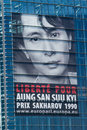Aung san suu kyi free request poster Royalty Free Stock Images