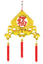 Auspicious fish ornament chinese new year on white background Royalty Free Stock Images