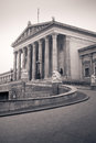 Austrian parliament vienna austria pallas athene in front of Royalty Free Stock Photography