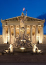 Austrian Parliament in Vienna at night Stock Photography