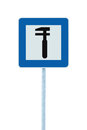 Auto Car Repair Shop Icon, Vehicle Mechanic Fix Service Garage Road Traffic Sign Roadside Pole Post Signage, Isolated Royalty Free Stock Photo