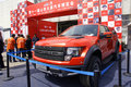 Auto Expo Stock Images