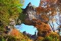 Autumn colours of crag Royalty Free Stock Photo