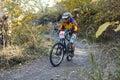 Autumn montain bike contest Stock Photos