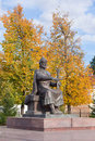 Autumn, monument  Yury Dolgoruky Stock Photo