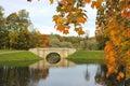 Autumn Park, Gatchina, St. Petersburg, Russia Royalty Free Stock Photo