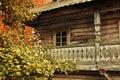 Autumn Rural Landscape - Small...