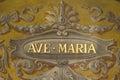 Ave maria fresco on rome church ceiling pope francis dome Stock Photos