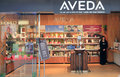Aveda shop in hong kong covermark located telford plaza kowloon bay is manufacturer and distributor of cosmetic products that use Royalty Free Stock Image