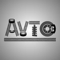 Avto Lettering Image