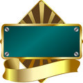 Award Emblem Royalty Free Stock Images