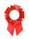 Award rosette red on a white background Royalty Free Stock Image