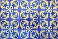 Azulejo in Braga Royalty Free Stock Photos