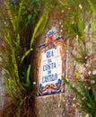 Azulejo in Portugal Stock Images