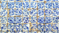 Azulejos portuguese tiles detail of some Stock Photo