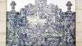 Azulejos portuguese tiles detail of some Stock Photos
