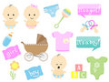 Baby items Stock Photo