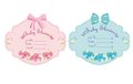 Baby shower set for boy and girl