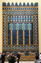 Babylonian relief this is part of the original ishtar gate from ancient babylon the gate was rebuilt from original pieces and is Stock Photo