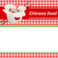Background abstract Chinese food white box black sticks red cell frame illustration Royalty Free Stock Photo