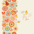 Background with birds and flowers seamless pattern Royalty Free Stock Image