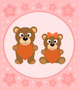 Background card with bears cartoon funny Royalty Free Stock Images